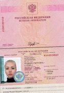 russian scammer passport