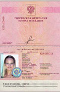 Russian scammer Evgeniya Deeva passport