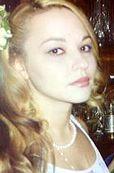 Belarusian scammer Iryna Hryhoryeva